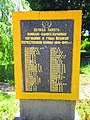 Monument to Soviet soldiers-compatriots in Ploske, Velykyi Burluk Raion by Venzz 06.jpg