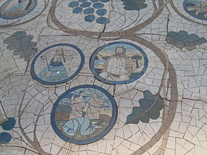 Mount of Beatitudes - Mosaic floor beside the church