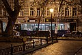 Moscow, Tverskoy 7, night trolleybus, Janury 2014 01.jpg
