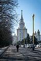 Moscow state university - panoramio (1).jpg