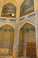 Mosques in Isfahan 05.jpg