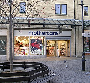 Mothercare - Mothercare in the Woolshops shopping centre, Halifax, West Yorkshire.