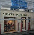 Musée Maillol 02.jpg