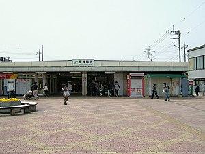 Higashi-Urawa Station - Higashi-Urawa Station front, April 2007