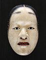 Nō mask - Deigan Type.JPG