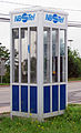 NBTEL PhoneBooth Sussex NB 2008 Pay Phone 7368.jpg
