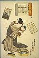 NDL-DC 1313078-Utagawa Kunisada-百人一首絵抄 十九 伊勢-crd.jpg