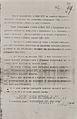 NKVD Order No. 00485 - Kharkov copy (6).jpg