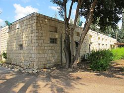 Former schoolhouse of Bayt Nabala, presently used by the Jewish National Fund in Beit Nehemia