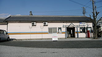 Nagaike Station - Nagaike Station in January 2008