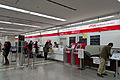 Nagoya Airfield FDA Check-in Counter.jpg