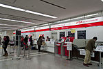 Nagoya Airfield FDA Check-in Counter.jpg