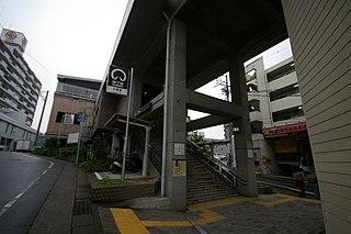 Hongō Station (Nagoya) Metro station in Nagoya, Japan