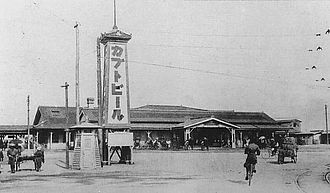 Nagoya Station - Nagoya Station as it appeared in the early 20th century