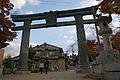 Nakanosenbon Yoshino Nara19n4272.jpg