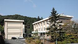 南丹市役所