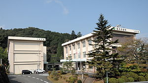 Nantan, Kyoto - Nantan City hall