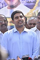AP Pappu Nara Lokesh