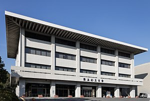 National Archives of Japan 2.jpg