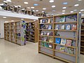 National Library Tatarstan — NCC «Kazan» (2021-03-22), interior 59.jpg
