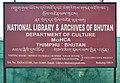 National Library of Bhutan sign.jpg