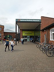 National Railway Museum, York, main entrance.jpg