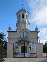 Nativity of the Virgin Mary church in Izmail 05.jpg