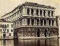 Naya, Carlo (1816-1882) - n. 020 - Venezia - Palazzo Pesaro.jpg