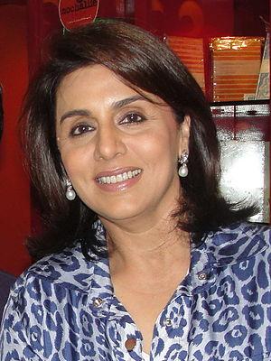 Neetu Singh - Neetu Singh in 2012