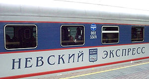 Nevskiy Express side.jpg