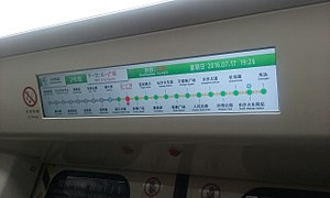 New version LED screen on Line 2 train.jpg