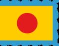 Nguyen's Dystany flag.png
