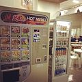 Nichirei food vending machine in Japan.jpg