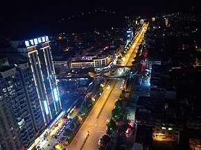 Nightscape of Anshun city in Guizhou, China2.jpg