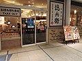 Nigiri-no-Tokube-OASIS-21.jpg