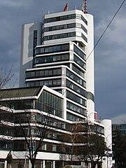 Министерството за образование и наука