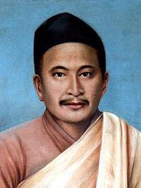 NisthanandaBajracharya.jpg