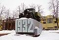 Nizhny Novgorod. Monument to GAZ-AA Lorry.jpg
