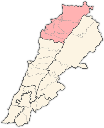 North Governorate1.png