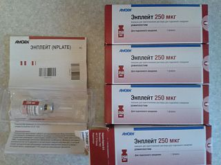 Romiplostim pharmaceutical drug