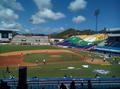 Nueva Esparta Stadium Estadio Nueva Esparta Isla Margarita Venezuela 2014- 2.PNG