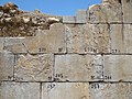 Numbered Blocks for Archaeological Reconstruction - Anahita Temple - Kangavar - Western Iran (7423464736).jpg