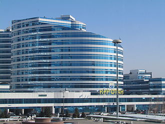 Nur Otan Headquarters in Nur-Sultan Nur Otan Astana.JPG