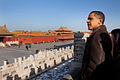 Obama in Forbidden city.jpg