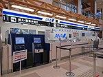 Odate-Noshiro Airport ANA Check-in counter 2018.jpg
