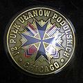 Odznaka 12 pułcicago.jpg
