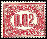 OfficialStampItaly1875Michel1.jpg