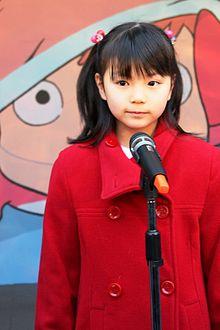 2009年1月11日 台北「崖上的波妞」展覽館揭幕儀式