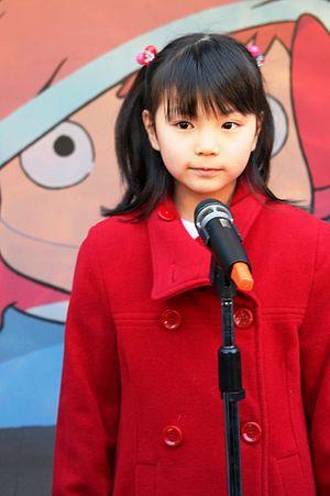 Ponyo - Nozomi Ōhashi, January 2009