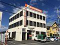 Okayama Shinkin Bank Kibi Branch.jpg